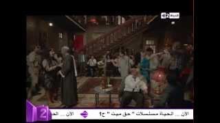 مسلسل حارة اليهود - الإنجليز إحتلوا مصر كلها إلا بيوت الدعارة ... إستطاعت أن تستقل
