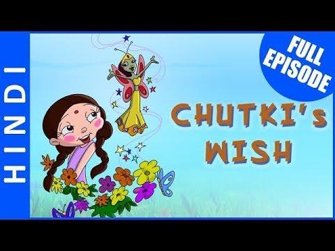 Xxx Mp4 Chutki 39 S Wish Chhota Bheem Full Episodes In Hindi 3gp Sex