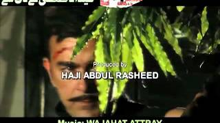 Official Trailer SherDil 4 Pakistani Movie 2012 Shan Movie