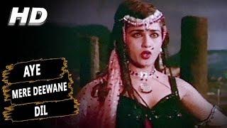 Aye Mere Deewane Dil | Asha Bhosle | Baghavat 1982 Songs | Dharmendra, Reena Roy