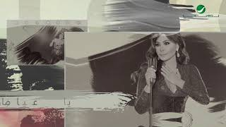 Elissa - Wahachtouni [Lyric Video] (2018) / اليسا - وحشتوني