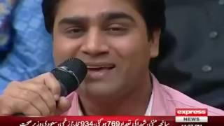 YEH KYA HUA in Khabardar 26 Sep 2015 with Aftab Iqbal on Express News