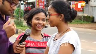 Angry Reporter - Odia Prank Video