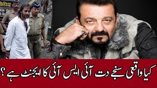 is Sanjay Dutt an ISI Agent ? Untold Story About the Bollywood Bad Man