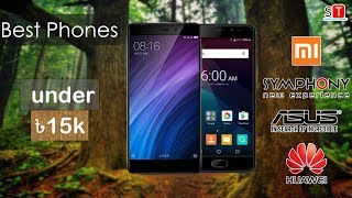 Top 5 Android phones in Bangladesh under 15,000 Tk. (with review)