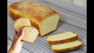 طرز تهیه بهترین و خوشمزه ترین نان تست صبحانه |Perfect White Toast Recipe for Breakfast - Eng Subs