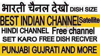 Indian channel  ke Best Satellite