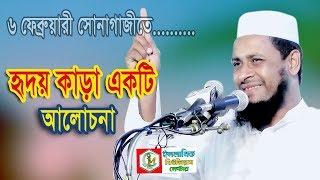 tafsir mhafil 2018 Maulana mufti Abdul Hannan / মুফতি আব্দুল হান্নান সাহেব
