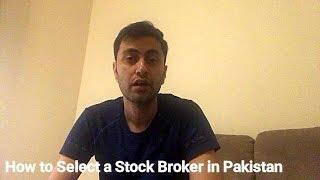 How to Select a Stock Broker in Pakistan - Urdu