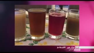 أنا الشاهد: رمضان في السودان