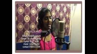 new latest album paralokarajyam sis. sharon philip all christian songs
