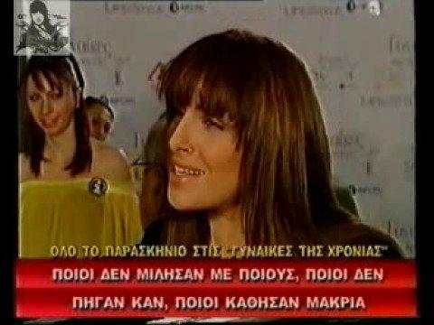 Xxx Mp4 Helena Paparizou Life Style Awards 2006 Backstage Interviews Medley 3gp Sex