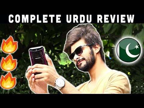 Xxx Mp4 OPPO FIND X FULL URDU HINDI REVIEW AFTER 1 WEEK USE PAKISTAN CAMERA AND PUBG GAMEPLAY 3gp Sex