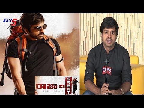 Xxx Mp4 Director Anil Ravipudi Comments On Raja The Great Movie Success TV5 News 3gp Sex