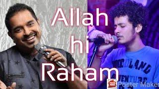Allah Hi Raham by Shankar Mahadevan Covered by Keerati Ballabh Dev Pathak