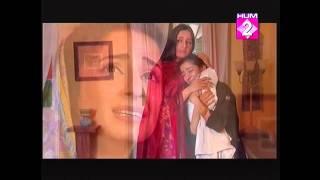 Saaiqa OST HUM2 TV Drama