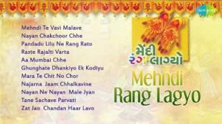 Gujarati Movie Songs | Mehndi Rang Lagyo, Akhand Saubhagyawati | Audio Jukebox