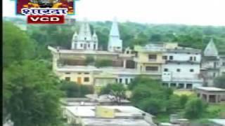 Ayodhya - Ram Janma Bhumi Movement