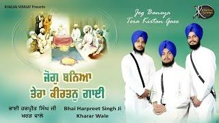 Jog Banaya Tera Kirtan Gayee | Bhai Harpreet Singh Ji | Kharar Wale | Gurbani Kirtan | Kirtan