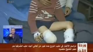 SYRIA NEWS أخبار سورية - الأحد 2016\11\27 الجيش يستعيد السيطرة حي جبل بدرو بحلب