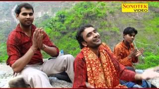 Shiv Bhajan Sawan Ka Mahina Neel Kanth Ki Shaan Hai Bhola Ramkesh Jiwanpurwala,Neha Verma Sonotek Ca