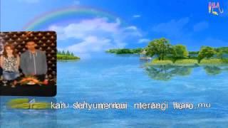 Geisha __ Akulah Pelangimu (lyrics)