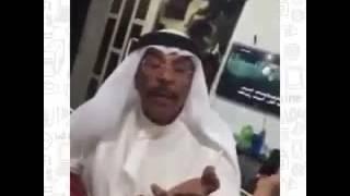 Ya khara shnou hatha