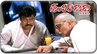 Shankar Dada M.B.B.S. Movie || Chiranjeevi & Surya Emotional Scene  || Chiranjeevi,  Sonali Bendre
