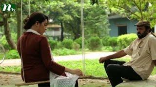 Bangla Natok Story Board l Mosharraf Karim, Mishu, Tarin l Episode 01