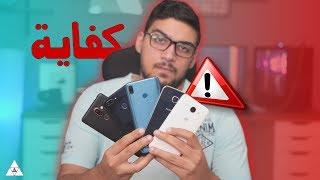 لا تشتري اى هاتف جديد ! 📵