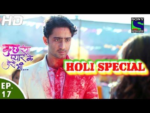 Kuch Rang Pyar Ke Aise Bhi - कुछ रंग प्यार के ऐसे भी - Episode 17 - 22nd March, 2016