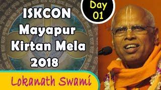 ISKCON Mayapur Kirtan Mela 2018 - Day 1 Kirtan - Lokanath Swami
