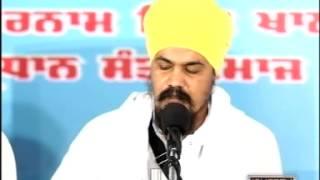 0217 ang 1355 to 1358  Shri Guru Granth Sahib Ji | Shudh Path Bodh Samagam | Patiala