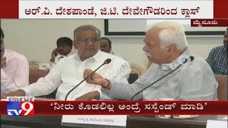 RV Deshpande & GT Devegowda Rebuked Govt Officials in Mysuru Over Lack of Drinking Water Facilities