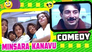 Minsara Kanavu Tamil Movie Comedy Scenes   Part 1   Aravind Swamy   Prabhu Deva   Kajol   SPB