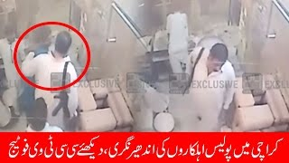 Illegal activities of police officers in Karachi