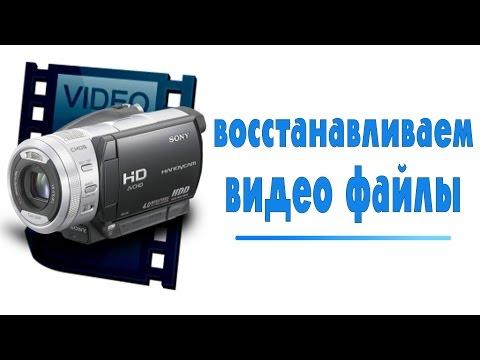 Xxx Mp4 Как восстановить поврежденные видео MP4 MOV 3GP M4V 3gp Sex