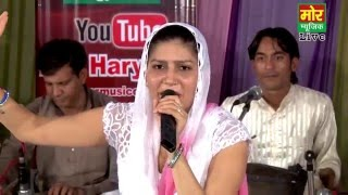 Naya Pataka || Muklava Hoga He Sapne || Sapna New Chatpati Ragni || Mor Music Company