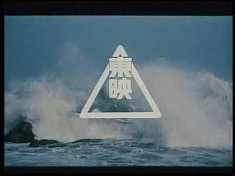 LOGOS Compilation Film Companies