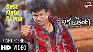 Bajarangi  Best Fight Scene   Feat.Shivraj Kumar, Aindrita Ray   New Kannada