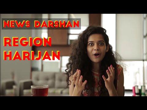 FilterCopy   News Darshan: Region Harijan - 25 Sep 2015