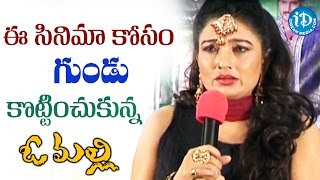 Ramya Sri Emotional Speech || O Malli Movie Press Meet - Jai Akash || Raghu Babu