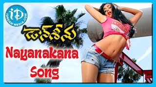 Nayanakana Song - Don Seenu Movie Songs - Ravi Teja - Shriya Saran - Anjana Sukhani