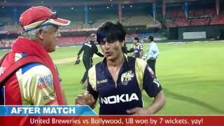 Dr.Vijay Mallya,Sidhartha Mallya & Shahrukh Khan play cricket