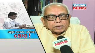 Odisha To Implement 7th Pay Commission