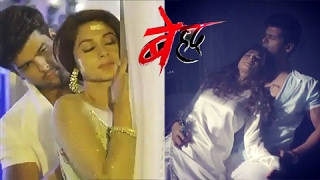 Maya & Arjun BEDROOM ROMANCE Before MARRIAGE | बेहद | Beyhadh