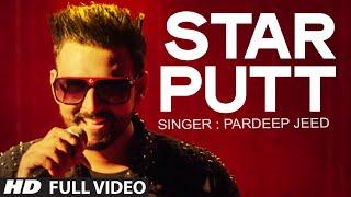 Pardeep Jeed: Star Putt Full Video Song | Music: Desi Crew | Latest Punjabi Track2015