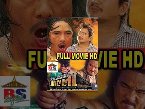 Xxx Mp4 KILLA किल्ला NEPALI MOVIE FULL HD 3gp Sex
