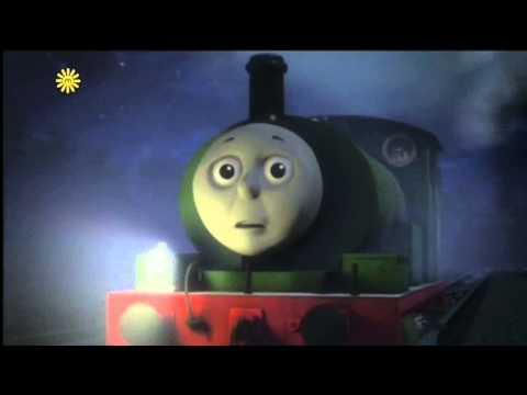 The Phantom Express UK HD