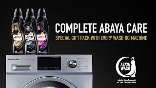 ABAYA WASH x Persil